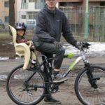 Mejores precios en Silla Bicicleta Niño